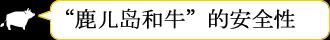 ushi_02